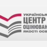 В Україні ЗНО 2010 року складатимуть сто пенсіонерів