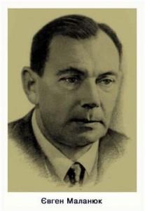 Євген Маланюк (1879 – 1968). Біографія.