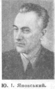 Юрій Яновський (1902—1954). Біографія