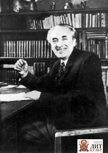 Юрій Яновський (1902 — 1954). Біографія.