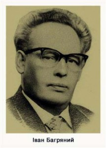 Іван Багряний (Лозов'ягін). Біографія