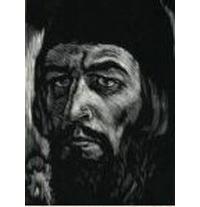 Іван Франко Іван Вишенський скорочено