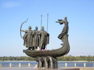 Про заснування Києва скорочено літописні оповіді