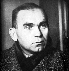 Іван Багряний біографія скорочено