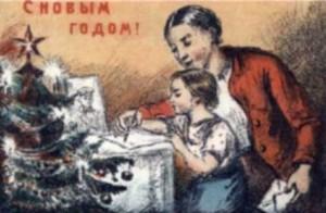 Борис Харчук Новолітування скорочено