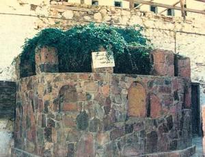 Легенди та міфи Неопалима купина скорочено, короткий зміст