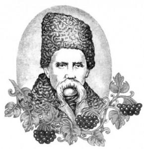 Тарас Шевченко біографія стисло