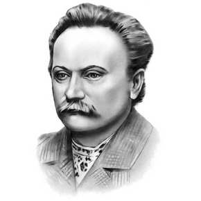 Іван Вишенський життєвий та творчий шлях