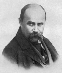 Тарас Шевченко біографія скорочено
