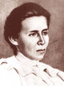 Леся Українка біографія скорочено