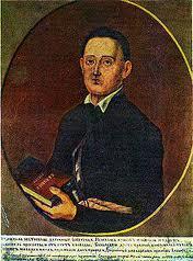 Григорій Сковорода біографія