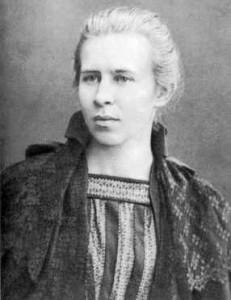 Леся Українка Легенда