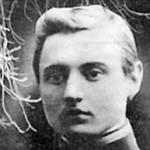 Юрій Клен Сковорода