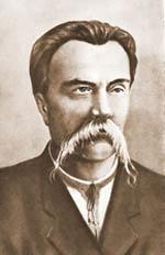 Михайло Старицький біографія скорочено